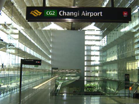 Sk Ii Di Changi Airport panduan singkat cara menggunakan mrt di singapura wisata