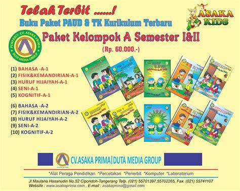 Buku Belajar Membaca Seri 2a2b Untuk Tk Dan Sd Keterilan Anak Seri Belajar Membaca Anak Tk Paud Buku Paud Tk