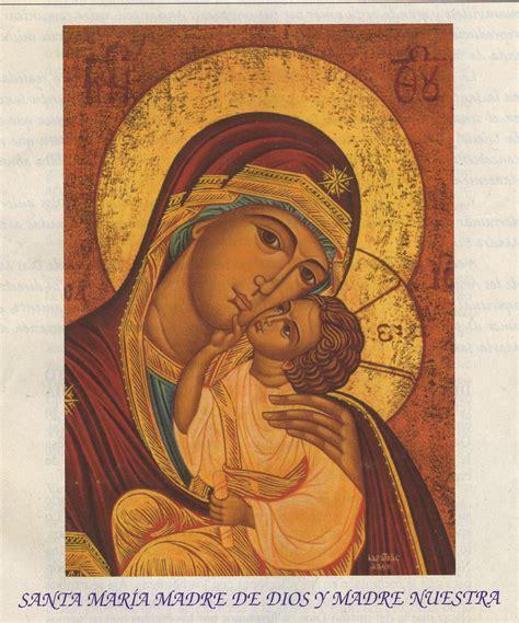 santa mar 205 a madre de dios y madre nuestra imagenes 301 moved permanently