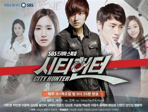 film korea lee min ho terbaru 2013 14 drama korea terbaru dibintangi lee min ho sai tahun 2017