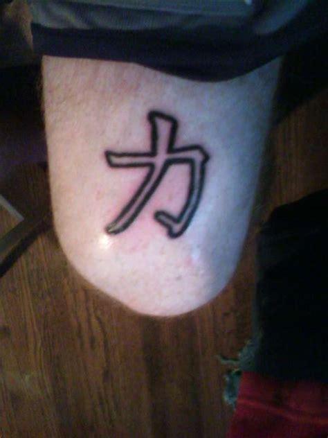 tattoo black letters 60 most attractive strength tattoos golfian com