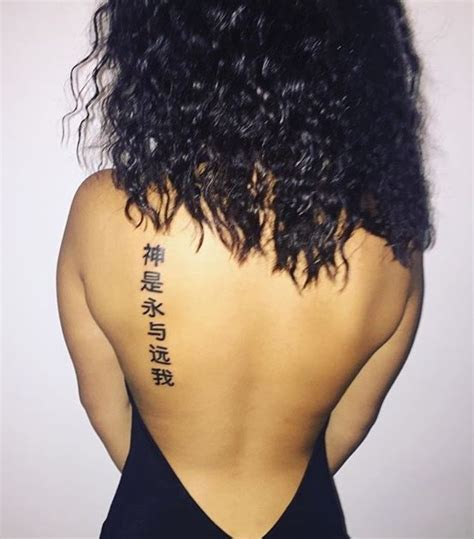dope back tattoos best 25 dope tattoos ideas on tatto sleeve
