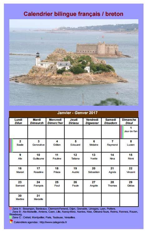 Calendrier Mensuel 2017 Calendrier Mensuel 2017 Breton