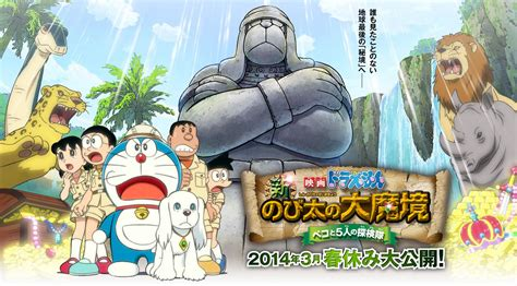 film doraemon episode terakhir 2014 doraemon movie anime malay dot net