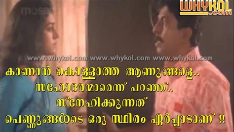 film love quotes in malayalam malayalam sad love funny dialogue in akkare akkare akkare