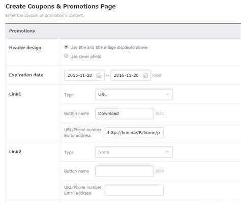 membuat video promosi cara membuat pesan kupon promosi di line