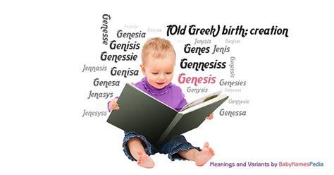 genesis meaning of genesis what does genesis