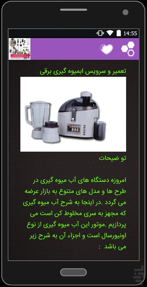 Ps3 Hairdryer Fix tamirat balalia install android apps cafe