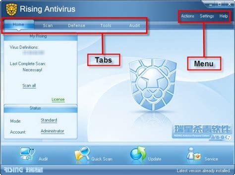 rising antivirus full version rising antivirus alternatives and similar software