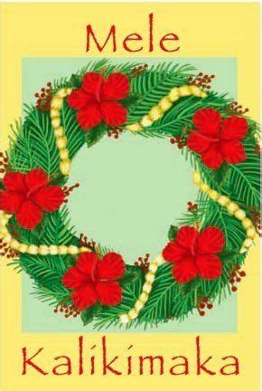 hawaiian card template 29 best images about hawaiian ornaments cards