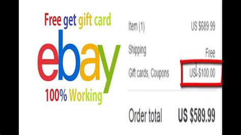 get free ebay gift cards coupon discount code discount ebay code 2017 working 100 - Ebay Gift Card Discount