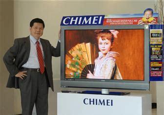 Tv Lcd Mei taiwan market chi mei releases 52 inch lcd tv