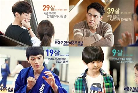 Jual Dvd Plus Nine Boys Korea Drama Korea Teaser Trailer Released For The Korean Drama Plus