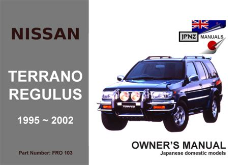 service manual car owners manuals for sale 1995 gmc rally wagon g2500 electronic throttle nissan terrano regulus car owners manual 1995 2002 r50
