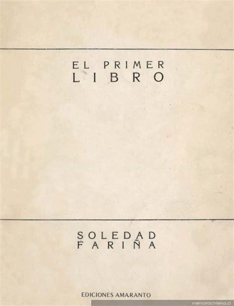 libro el primer bocado el primer libro memoria chilena biblioteca nacional de chile