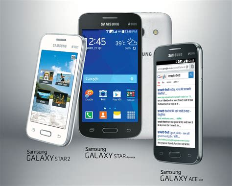 samsung x price in india samsung galaxy 2 advance ace nxt launched in india