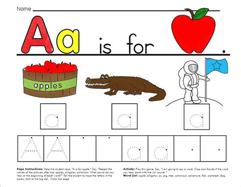 free traceable alphabet worksheets 64 pages the