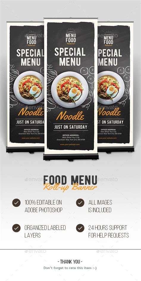 food banner template food roll up banner 현수막 그래픽 및 겨울