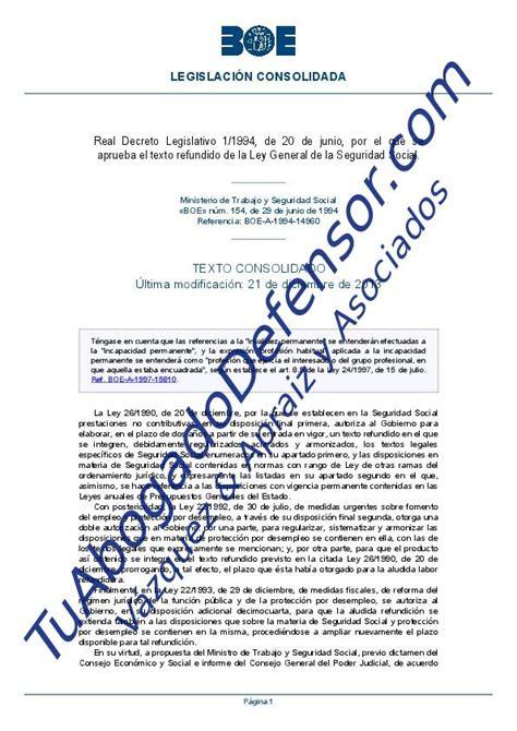 ley general de la seguridad social pdfswkees ley general de la seguridad social tuabogadodefensor