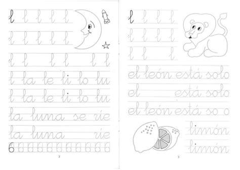 cuaderno de escritura 1 caligraf 237 a rubio escritura 04 educaci 243 n infantil