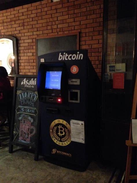 bitcoin singapore bitcoin atm in singapore bartini kitchen