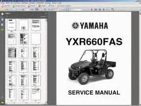 yamaha rhino 660 utv service manual