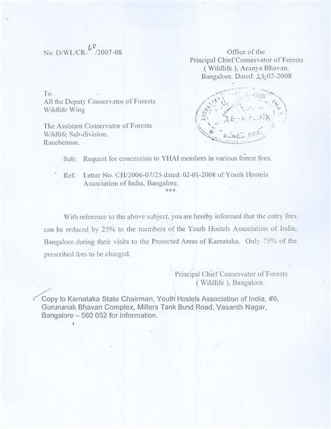 application letter for hostel accommodation application letter for leave the hostel