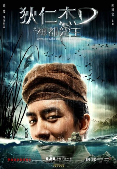 film cina detektif dee photos from young detective dee rise of the sea dragon