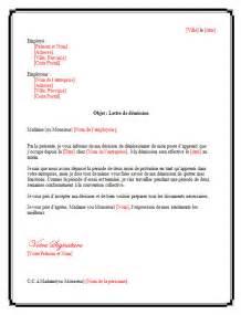 Recommandation Nounou Lettre Modele Lettre De Demission Pour Nourrice Document