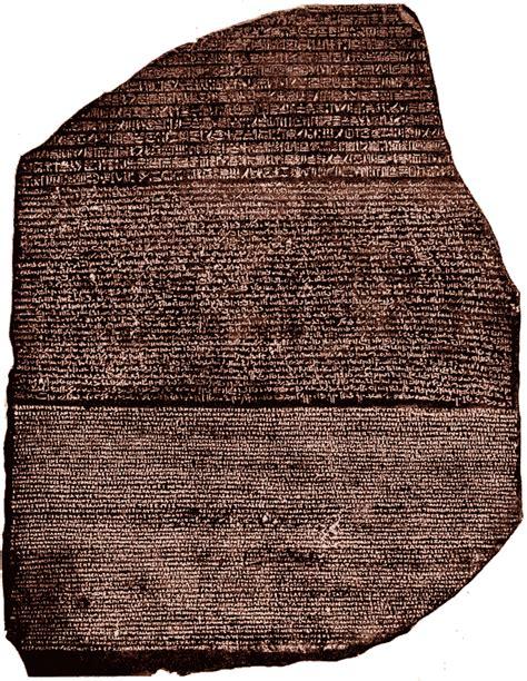 rosetta stone inscription the rosetta stone