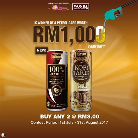 Petronas Gift Card - win a rm1 000 petronas gift card ends 31 8 17 contest secrets