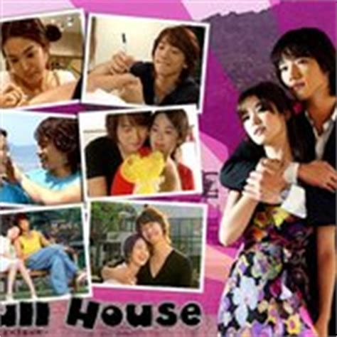 full house korean music full house korean drama free listening videos concerts stats and pictures at