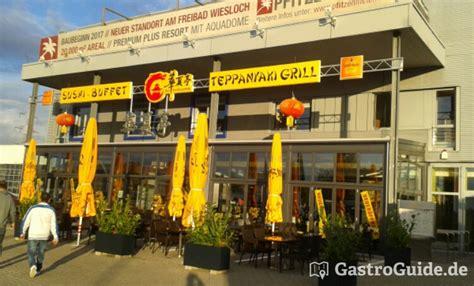xia pavillon restaurant erlebnisgastronomie in 69168 wiesloch - Xia Pavillon