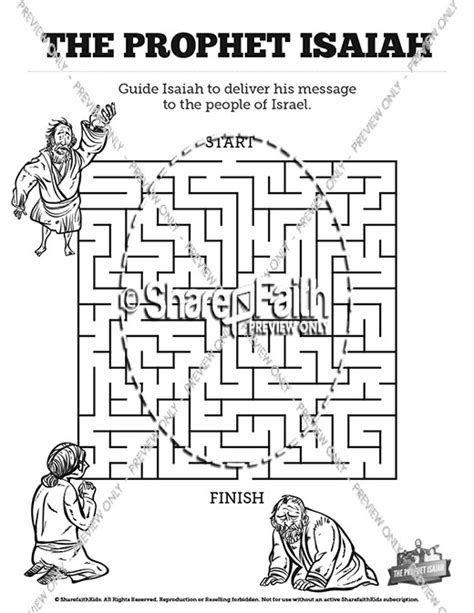 The Story Of Prophets Dawud And Sulayman Mazes the prophet isaiah bible mazes bible mazes