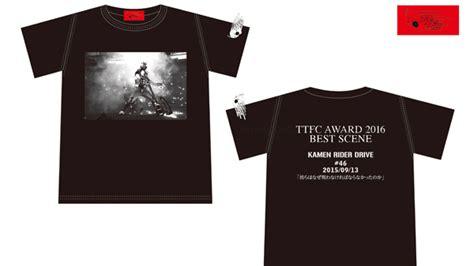 T Shirt Gou Shijima toei tokusatsu fan club selects best winner the