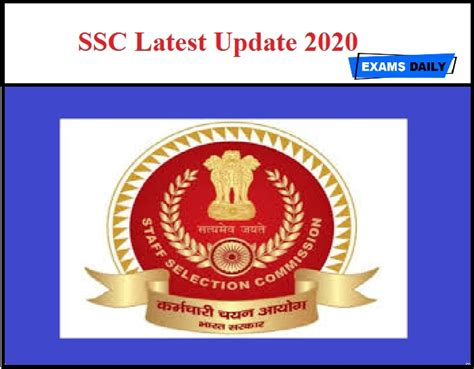 ssc latest update  exams daily