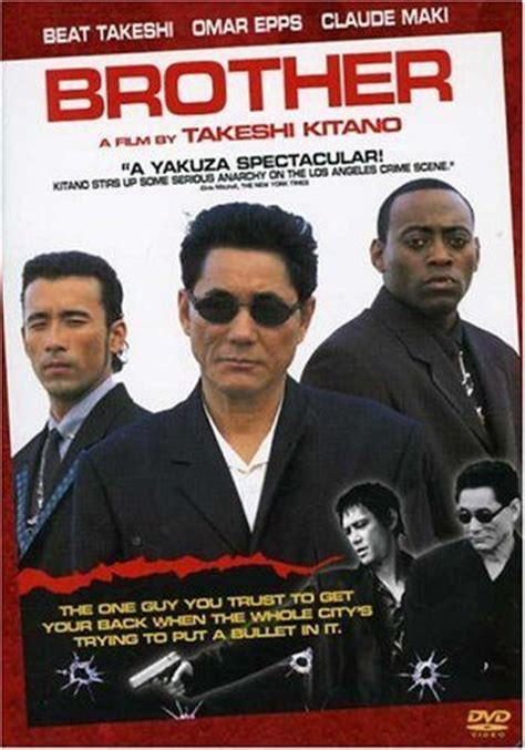 film gengster yakuza 17 best images about black rain on pinterest mafia game