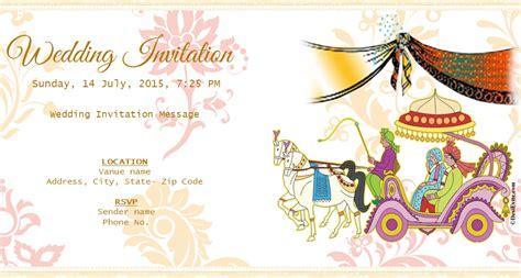 Wedding Songs Zip Free by Wedding Invitation Wording Zip Code Lovely Free Marathi