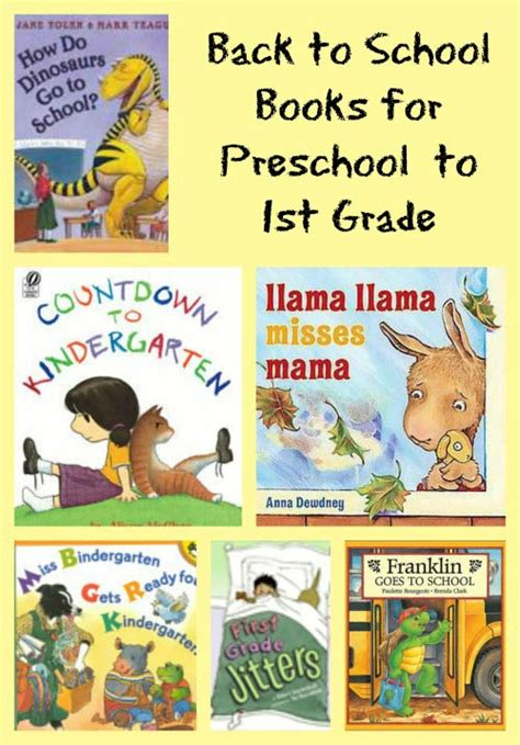 back in the day books 24 great children s books for back to school edventures