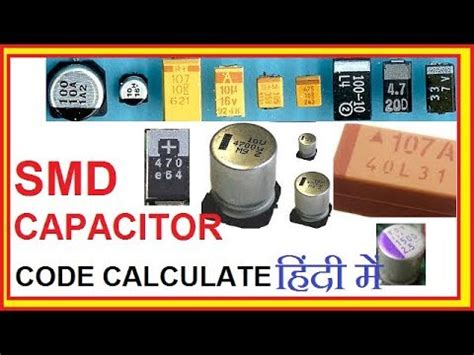 capacitor smd code calculator smd capacitor code calculate smd capacitor value chart code surface mount device