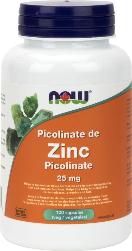 Neem Seed 30ml now real foods neem essential 30 ml chelsea market