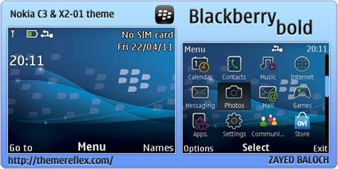 nokia c3 london themes download tema blackberry untuk nokia