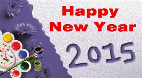gambar ucapan selamat tahun baru 2015 gambar kata indah kartu happy new year 2015 animasi