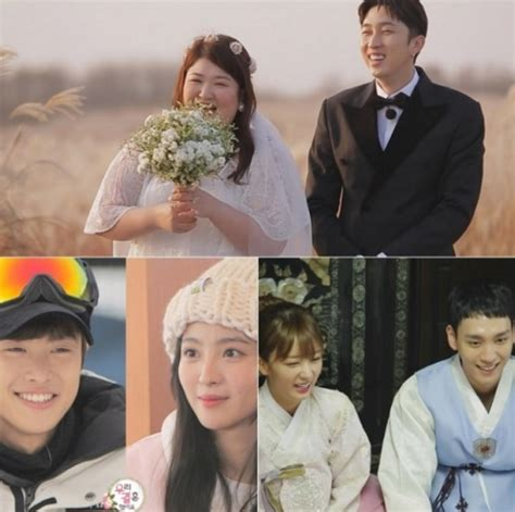 drakorindo we got married quot we got married quot pd shares which couples might have