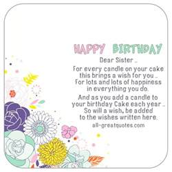 happy birthday dear sister free birthday cards for sister