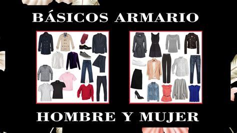 fondo de armario b 193 sicos fondo de armario wardrobe essentials