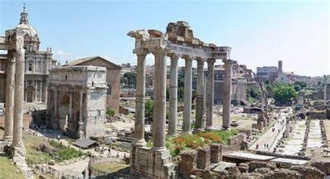 fori romani ingresso foro romano
