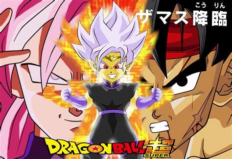 imagenes de goku alegre dragon ball super bu capitulo 14 la venganza de black