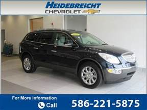 Buick Enclave Towing Capacity 2010 Buick Enclave Towing Capacity For Sale Savings From