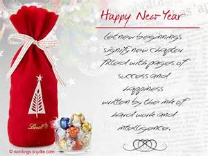 business new year messages wordings and messages